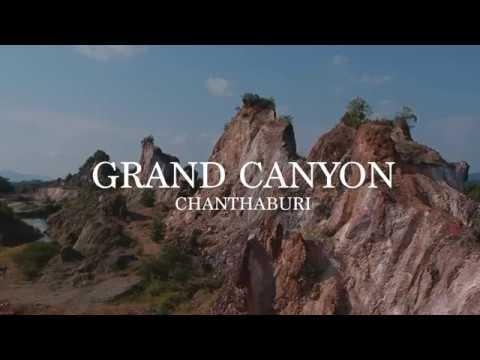 แกรนด์แคนยอน จันทบุรี [Grand canyon Chanthaburi] - Chanthaburi travel - ศุภมาศรถเช่าจันทบุรี