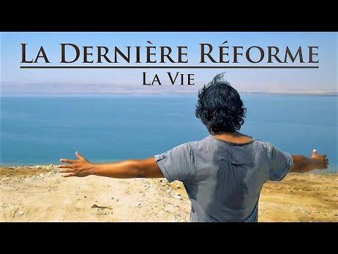 La Dernière Réforme - La Vie | Film VF (2018)