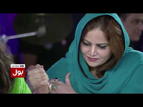 Game Show Aisay Chalay Ga - 11th November 2017 | Complete