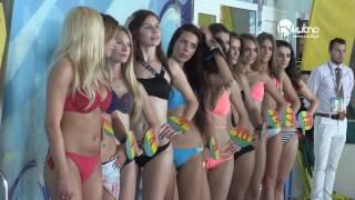 Rozpoczęto zapisy na konkurs Miss Aquaparku Kutno 2017
