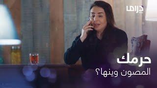 زرعت نار الشك في قلب زوجها بمكيدة خبيثة لضرتها.. شاهدوا ماذا قالت له؟