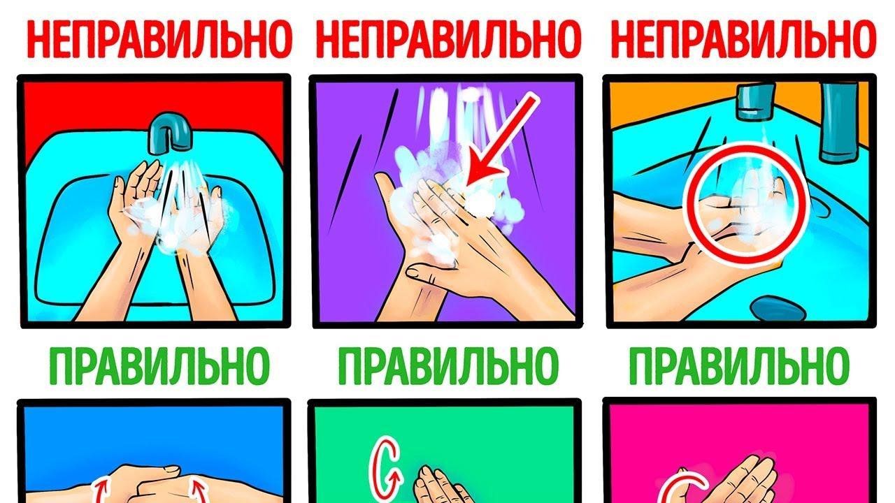 Скорее всего, вы моете руки неправильно
