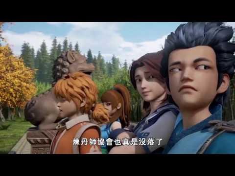 Tales of Demons and Gods EP 38 FULL HD 1080P Sub EN/TH [Sub By Mr.Coconut]