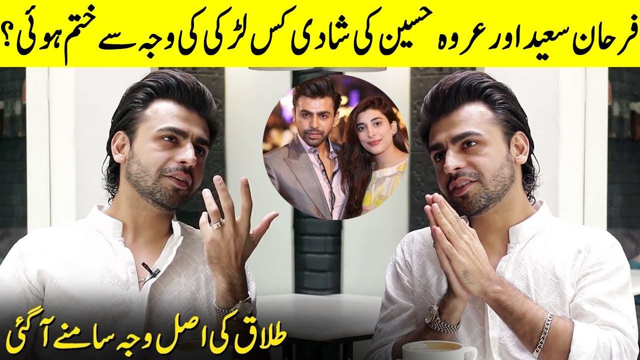 Download Farhan Saeed Revealed The Real Reason of His Divorce | Farhan Saeed Interview | SA2G | Desi Tv