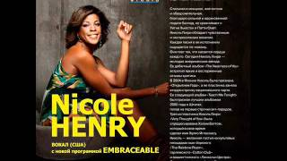 Nicole Henry - A Little Time Alone.wmv