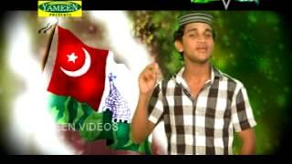 Samastha Song Hamara Samastha 3 by dmkalanad
