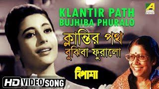 Atch Bengali Full Movie Bipasha – Grcija