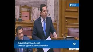 Δευτερολογία  Μηταράκη στη Βουλή- Απάντηση σε Αχτσιόγλου