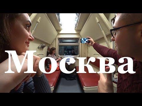 МОСКВА 2019 | В МОСКВУ ЗА ПРИКЛЮЧЕНИЯМИ