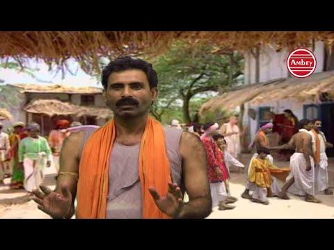 Shani dev Ki katha|| पहली बार शनिदेव के प्रकट होने की अद्भुत कथा || ambey Bhakti thumbnail