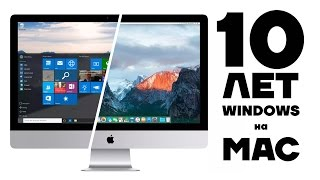 Parallels Desktop 12 - десять лет Windows на Mac