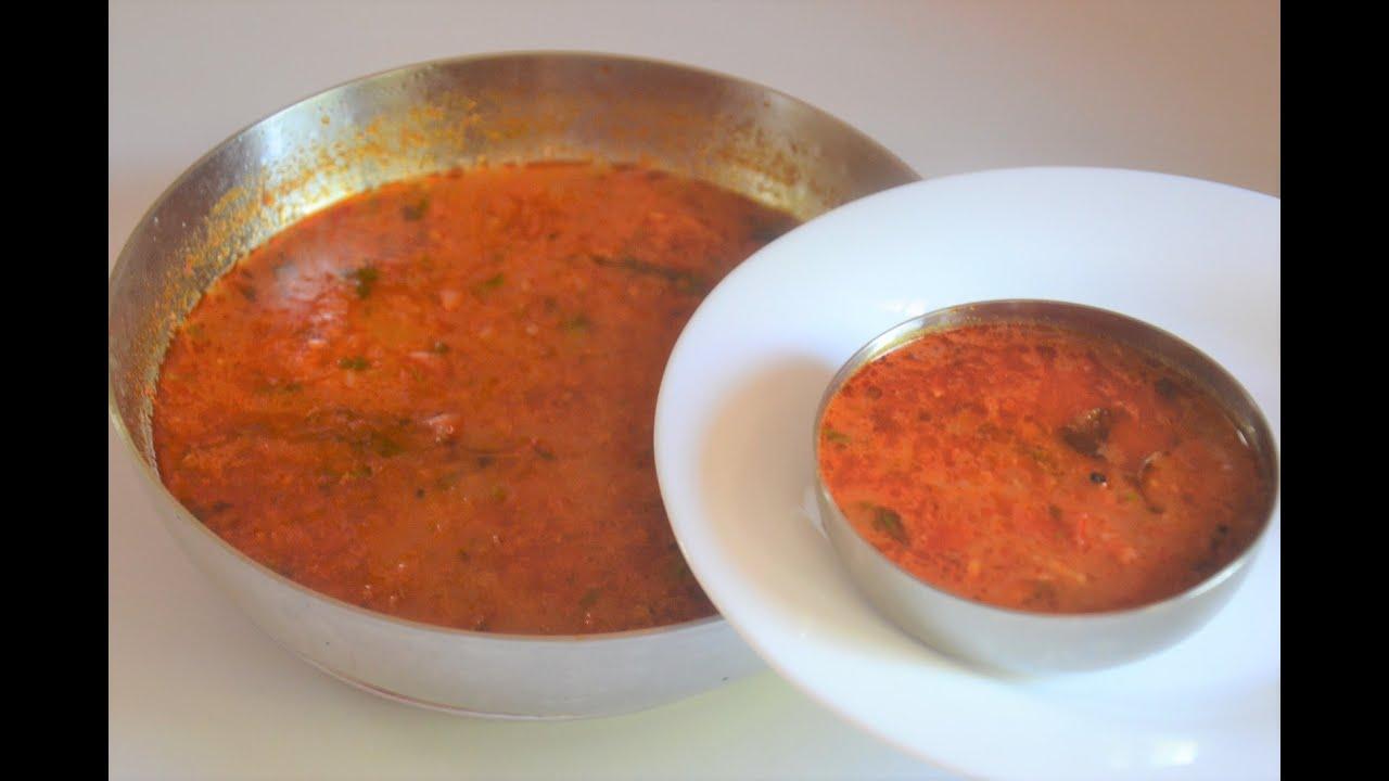 कोणतीही भाजी किंवा डाळ नसताना बनवा ही भन्नाट चवीची आमटी | तोंडाची चव वाढवणारी | Maharshtrian aamti