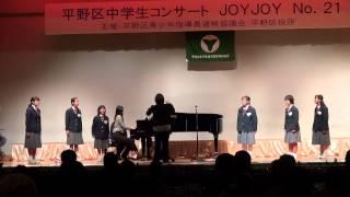 JOYJOYコンサート2015瓜破中学校「コーラス部」♪時には昔の歌を