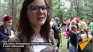 День Хорька в Минске