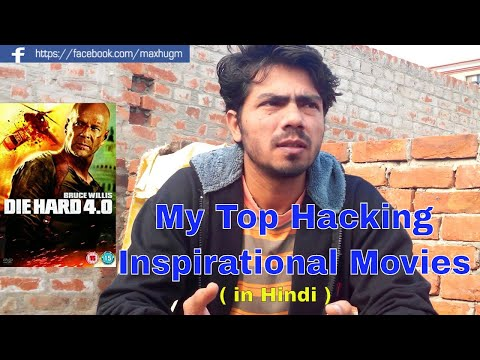 Top 5 best Hacking Movies of Mine