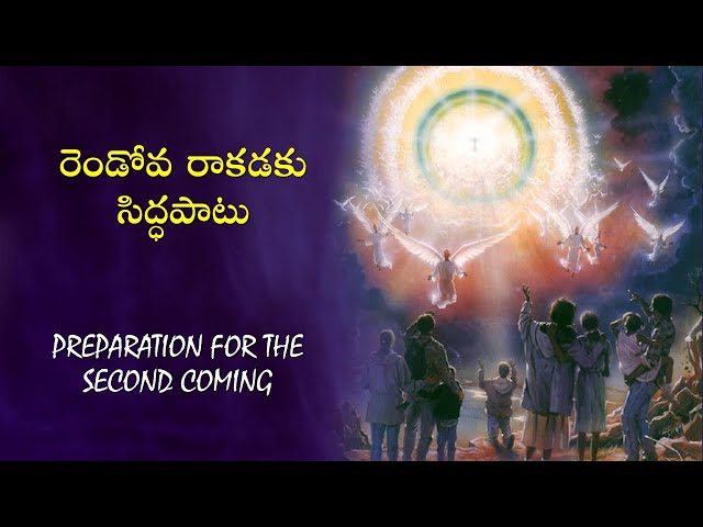 Preparation for Second Coming- Telugu Sermon | Part 2 | Professor Sharath Babu | Live Stream 🔴
