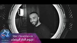 سيف عامر - مشتاكلك (حصرياً) | 2018 | (Saif Amer - Mushataklak (Exclusive