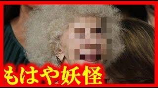 今月18日、 俳優の吉田栄作(46)と モデルの平子理沙(44) 夫妻が離婚...