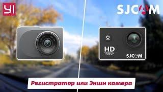 видео Видеорегистраторы на камера