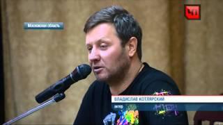 Владислав Котлярский MOO