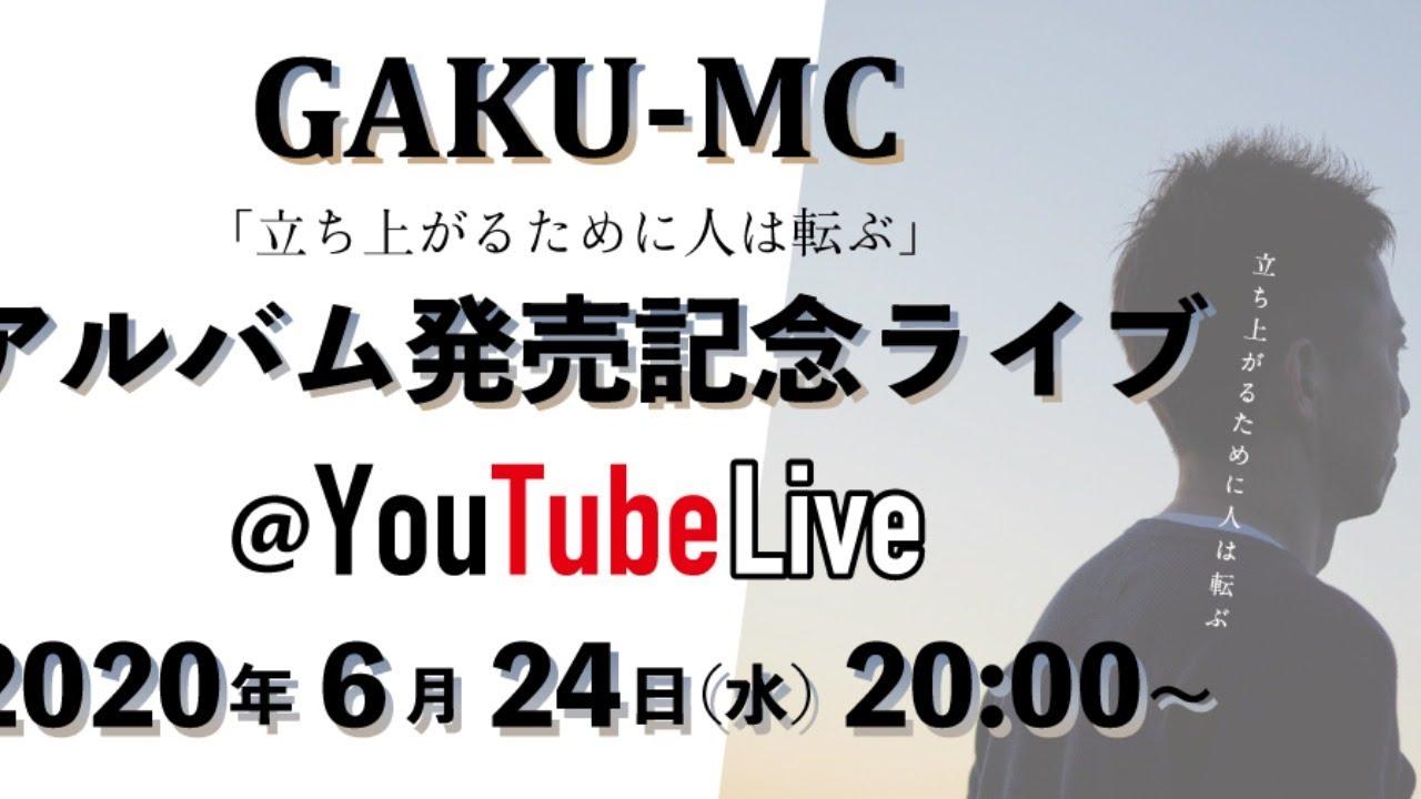 ど くじ ょ ニュース ガールズ チャンネル