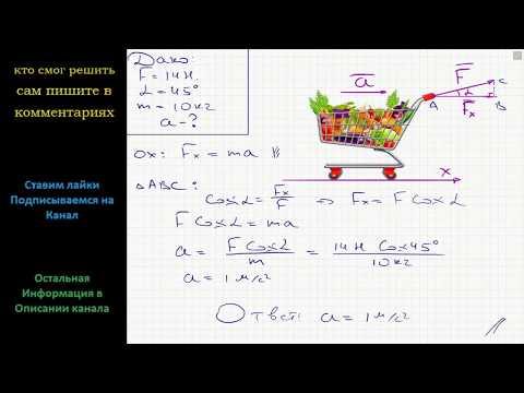 Два бруска задача по физике решение бесплатное решение задач по технической