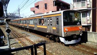 【遂に残り5編成に】武蔵野線205系 武蔵浦和駅入線
