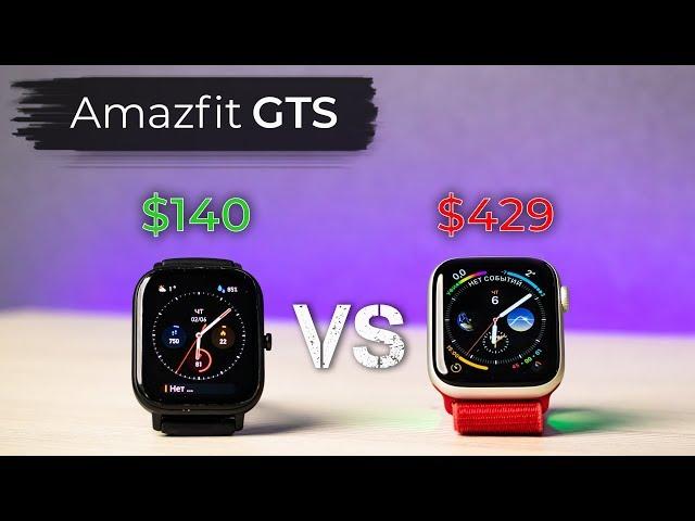 Amazfit GTS vs Apple Watch 5: зачем платить больше? Полный обзор Amazfit GTS