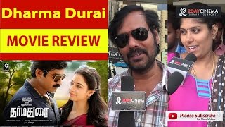 Dharma Durai Movie Review | Vijay Sethupathi | Tamannaah - 2DAYCINEMA.COM