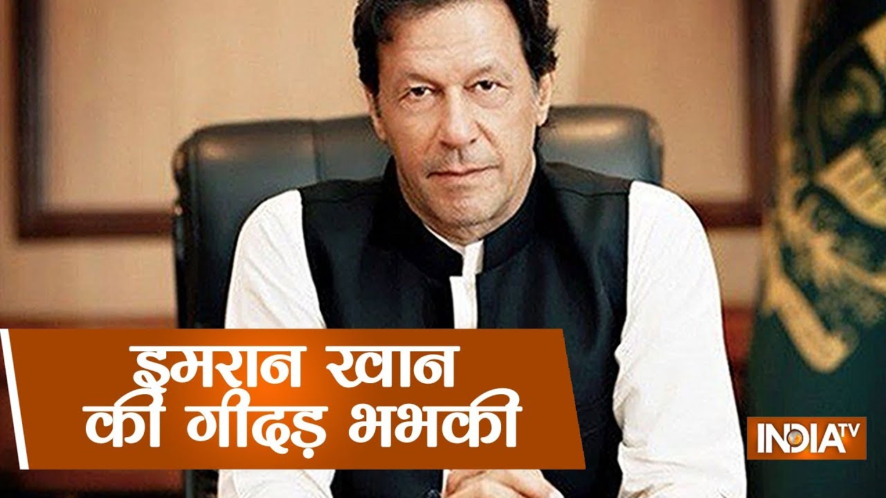 India blamed us without an evidence, how does Pakistan benefit from Pulwama attack?: Imran Khan.