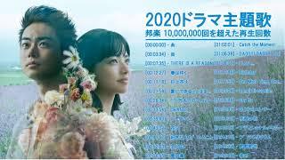 Meiling #JPOPメドレー #最新2021名曲 #2021年ヒット曲名曲邦楽 tag: JPOP,ミリオンヒット, JPOPミリオンヒット, ランキング, JPOP million hits, JPOP ベスト,泣ける曲, ...