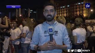 تواصل الاحتجاجات في البلاد لليوم الحادي والعشرين (6/11/2019)
