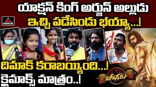 Pogaru Movie Public Talk | Dhruva Sarja | Rashmika Mandanna | Pogaru Review | Mirror TV Channel