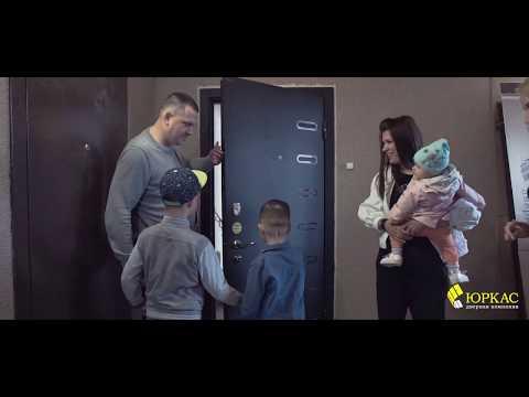 Победитель социального проекта Добрая дверь от Юркас, апрель 2019