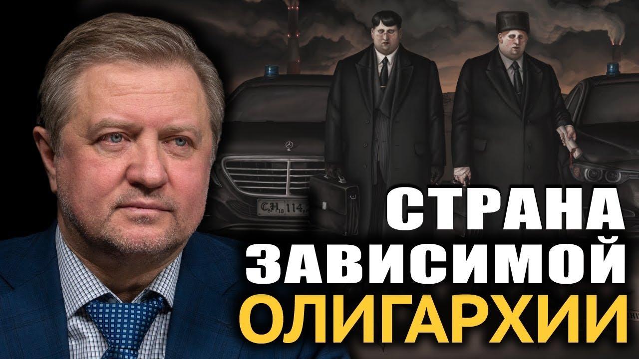 Реальное положение России в мировой игре