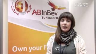 Видеообращение SUN InBev (15/03/12)