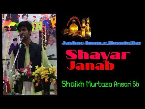 Janab Shaikh Murtaza Mubarakpuri Sahab|Hussainع Day|Shia Azadari Network