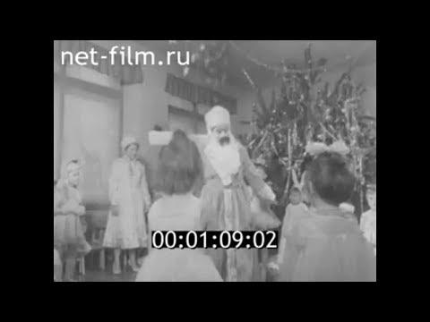 """1967г. Саратов. детский сад """"Солнышко"""""""