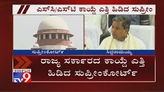 Supreme Court Upholds Validity of a 2018 Karnataka Law in SC/ST Reservation of Employees