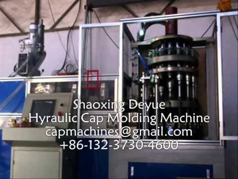 16 Cavities: Hydraulic Cap Compression Molding Machine