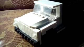 Лего газ 53