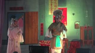 Repeat youtube video 赛宝丰潮剧团 - 掷娇媚 ไซ้ปอฮงเตียเกียะท้วง - ต่าเกียวหมี