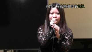 20170410 Dang Thai Son concert media conference