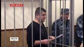 Сочинский суд заключил авиадебошира под стражу на 2 месяца