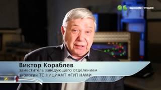 НАУКА НА КОЛЕСАХ Сезон 1 Выпуск 9