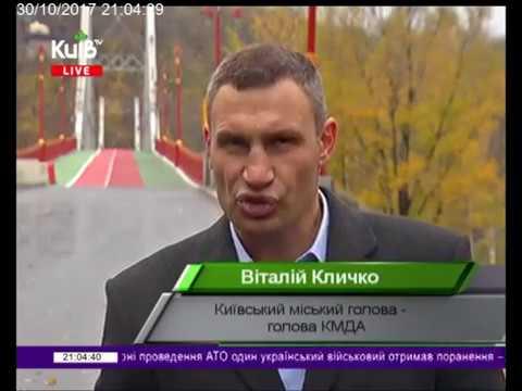 Телеканал Київ: 30.10.17 Столичні телевізійні новини 21.00