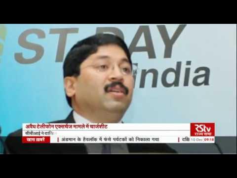 Hindi News Bulletin | हिंदी समाचार बुलेटिन – Dec 10, 2016 (9 am)