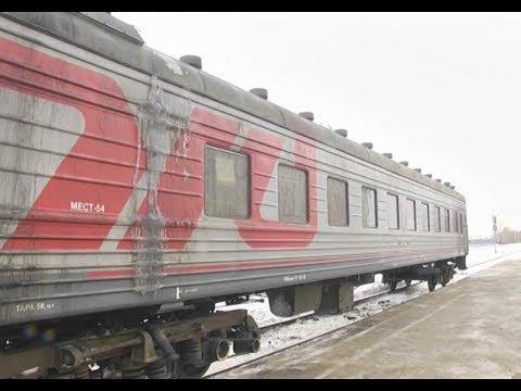 Из Нижнекамска ушел первый поезд в Ижевск