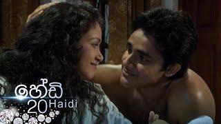 Haidi | Episode 20 - (2020-08-31) | ITN Thumbnail