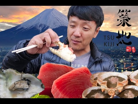 Japanese Street Food Tour of TSUKIJI Fish Market Tokyo Japan